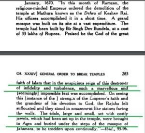 केशवनाथ मंदिर तोड़े जाने के साक्ष्य